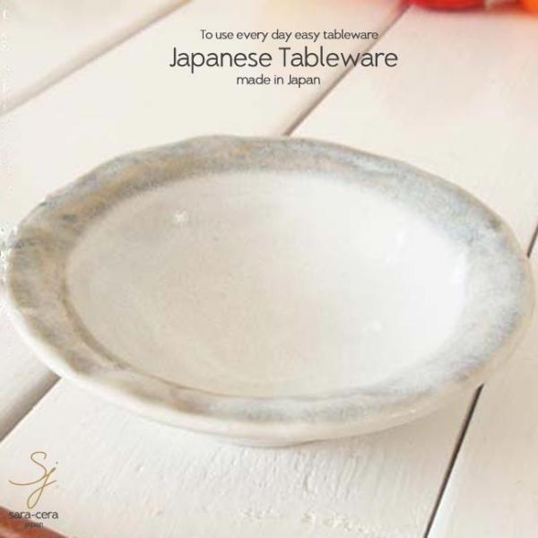 こってり石灰白釉ブルーライン 小鉢ボール 和食器 おしゃれ 美濃焼 小鉢