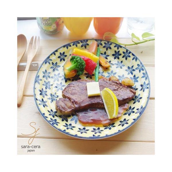 美しいボレスワヴィエツの街 イエローバック お料理パスタメインプレート 25cm (ポタリー風 ポタリーフィールド 北欧 花柄 リバティプリント