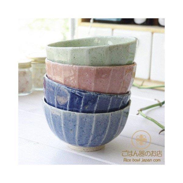 和食器 4個セット 松助窯 カラフルパステル 手削り 面取り ご飯茶碗 食器セット ギフト福袋 おうち ごはん うつわ 陶器 美濃焼 日本製|sara-cera