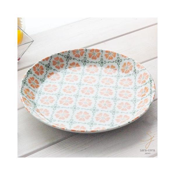 美しいボレスワヴィエツの街 トロピカルオレンジフローレット 前菜デザートケーキプレート 20cm ポタリー風