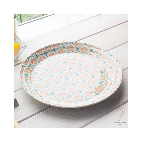 美しいボレスワヴィエツの街 トロピカルオレンジフローレット お料理パスタメインプレート 25cm ポタリー風