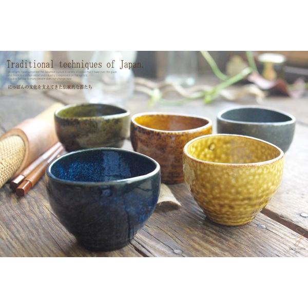 5個セット たわみ5色窯変 はんなり 煎茶碗 ミニ小鉢(ギフト箱入り)和食器 和風 食器セット ギフト プチギフト 美濃焼 小鉢 釉薬|sara-cera|03