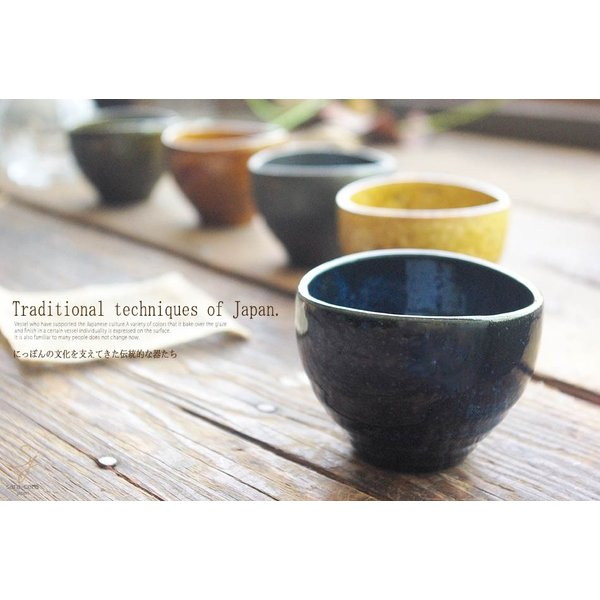5個セット たわみ5色窯変 はんなり 煎茶碗 ミニ小鉢(ギフト箱入り)和食器 和風 食器セット ギフト プチギフト 美濃焼 小鉢 釉薬|sara-cera|04