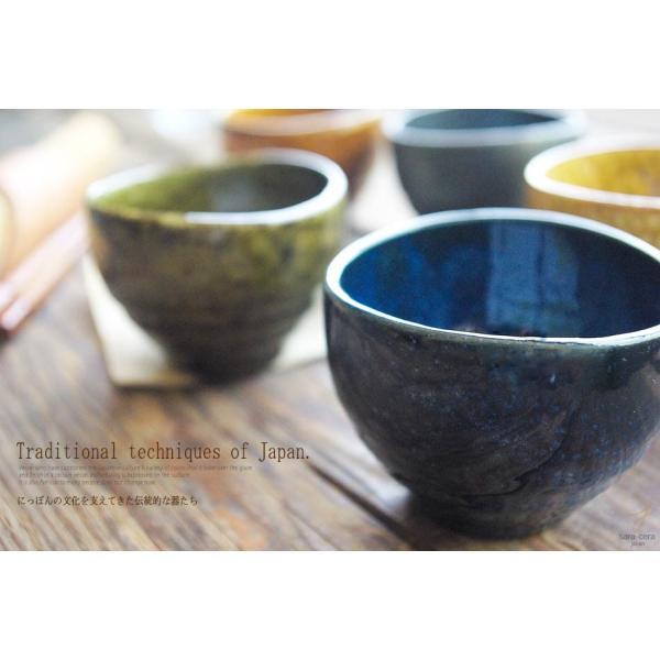 5個セット たわみ5色窯変 はんなり 煎茶碗 ミニ小鉢(ギフト箱入り)和食器 和風 食器セット ギフト プチギフト 美濃焼 小鉢 釉薬|sara-cera|05