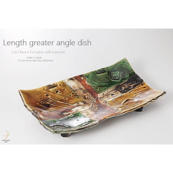 和食器 織部グリーン ながぁ〜い 長角皿 パーティー 大皿 盛皿 435×260×60mm おうち ごはん うつわ 陶器 美濃焼 日本製 インスタ映え sara-cera 02