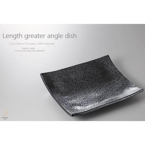 和食器 前菜 黒結晶 ながぁ〜い 長角皿 パーティー 大皿 盛皿 300×260×55mm おうち ごはん うつわ 陶器 美濃焼 日本製 インスタ映え|sara-cera|02
