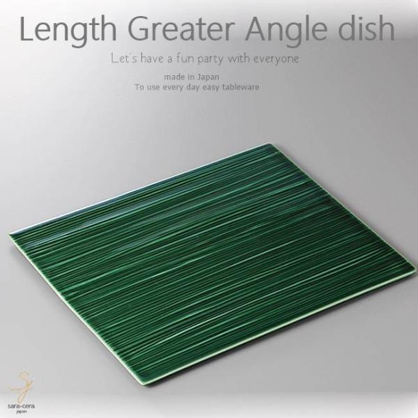 和食器 超簡単とろとろ豆腐料理 緑釉グリーン 長角皿 325×265×90mm おうち ごはん うつわ 陶器 美濃焼 日本製 インスタ映え sara-cera