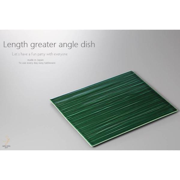 和食器 超簡単とろとろ豆腐料理 緑釉グリーン 長角皿 325×265×90mm おうち ごはん うつわ 陶器 美濃焼 日本製 インスタ映え sara-cera 02