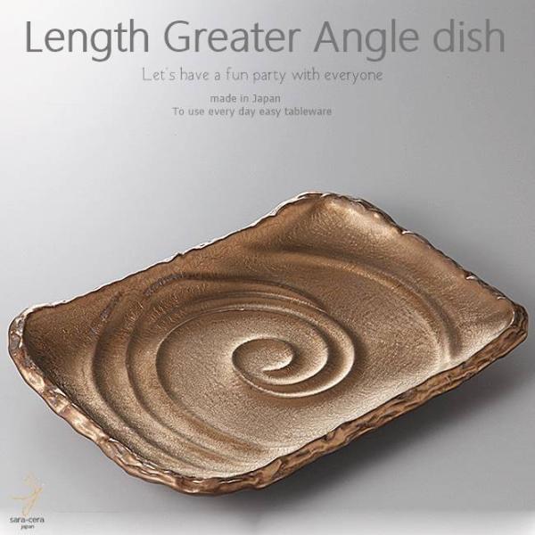 和食器 おもてなし簡単料理 金ゴールド 長角皿 パーティー 大皿 330×230×43mm おうち ごはん うつわ 陶器 美濃焼 日本製 インスタ映え|sara-cera