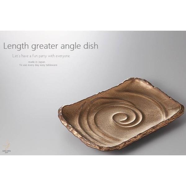 和食器 おもてなし簡単料理 金ゴールド 長角皿 パーティー 大皿 330×230×43mm おうち ごはん うつわ 陶器 美濃焼 日本製 インスタ映え|sara-cera|02