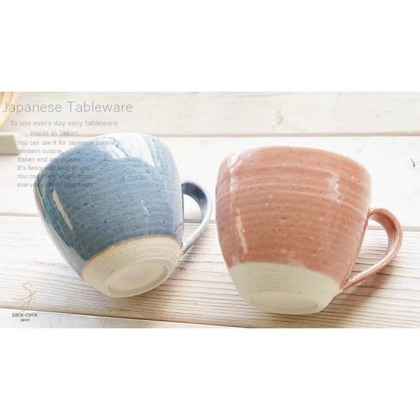 和食器 松助窯 おうちマグカップ ピンク カフェ コーヒー 紅茶 器 皿 美濃焼 陶器 食器 手づくり|sara-cera|11