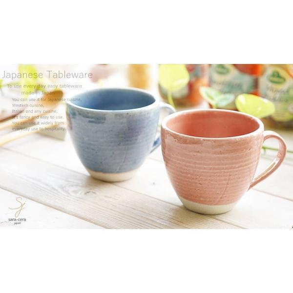 和食器 松助窯 おうちマグカップ ピンク カフェ コーヒー 紅茶 器 皿 美濃焼 陶器 食器 手づくり|sara-cera|12