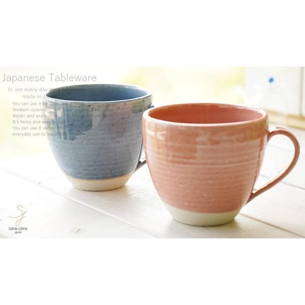 和食器 松助窯 おうちマグカップ ピンク カフェ コーヒー 紅茶 器 皿 美濃焼 陶器 食器 手づくり|sara-cera|13