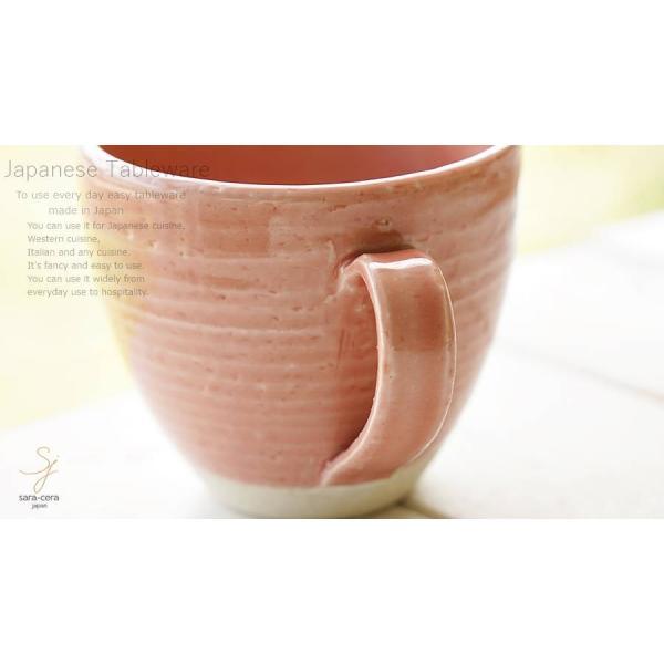 和食器 松助窯 おうちマグカップ ピンク カフェ コーヒー 紅茶 器 皿 美濃焼 陶器 食器 手づくり|sara-cera|17