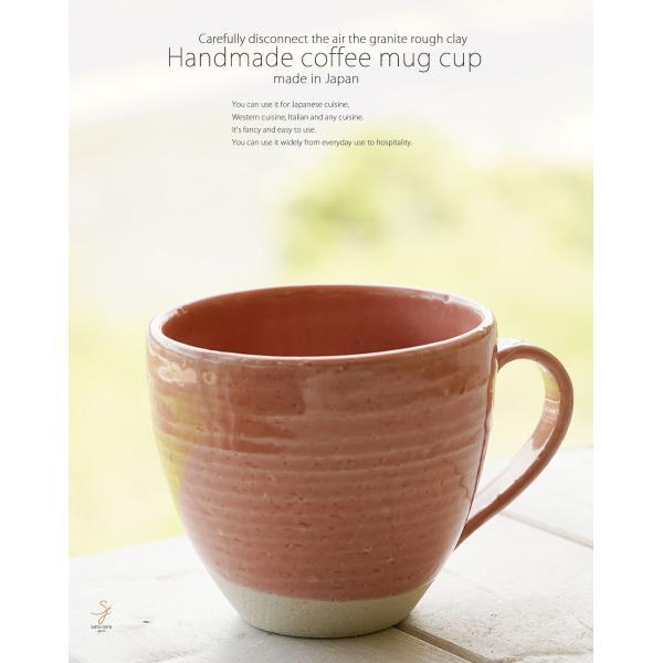 和食器 松助窯 おうちマグカップ ピンク カフェ コーヒー 紅茶 器 皿 美濃焼 陶器 食器 手づくり|sara-cera|18