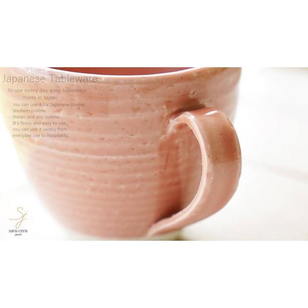 和食器 松助窯 おうちマグカップ ピンク カフェ コーヒー 紅茶 器 皿 美濃焼 陶器 食器 手づくり|sara-cera|19