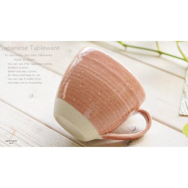 和食器 松助窯 おうちマグカップ ピンク カフェ コーヒー 紅茶 器 皿 美濃焼 陶器 食器 手づくり|sara-cera|05