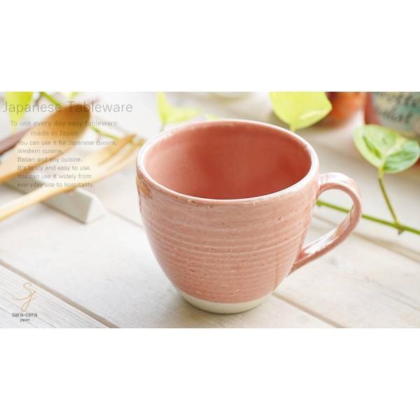 和食器 松助窯 おうちマグカップ ピンク カフェ コーヒー 紅茶 器 皿 美濃焼 陶器 食器 手づくり|sara-cera|06