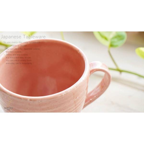 和食器 松助窯 おうちマグカップ ピンク カフェ コーヒー 紅茶 器 皿 美濃焼 陶器 食器 手づくり|sara-cera|07