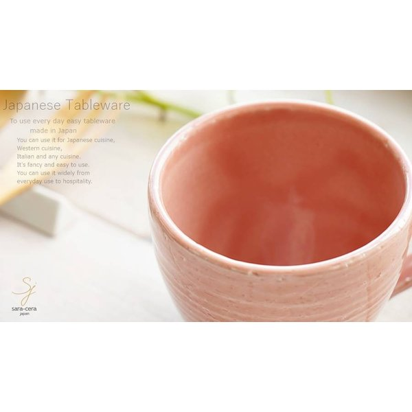 和食器 松助窯 おうちマグカップ ピンク カフェ コーヒー 紅茶 器 皿 美濃焼 陶器 食器 手づくり|sara-cera|08