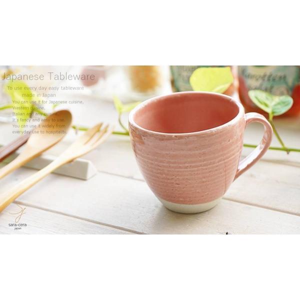 和食器 松助窯 おうちマグカップ ピンク カフェ コーヒー 紅茶 器 皿 美濃焼 陶器 食器 手づくり|sara-cera|09