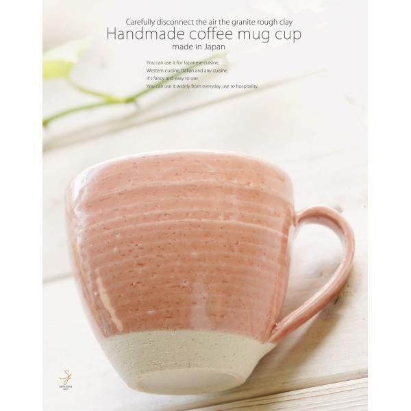 和食器 松助窯 おうちマグカップ ピンク カフェ コーヒー 紅茶 器 皿 美濃焼 陶器 食器 手づくり|sara-cera|10