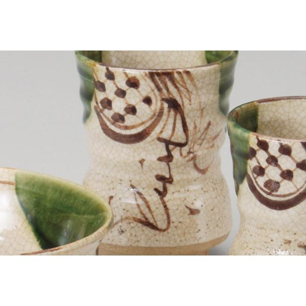 和食器 土物 手造り 織部つた湯呑 大 湯のみ 湯飲み コップ お茶 緑茶 カフェ おうち うつわ 陶器 美濃焼 日本製 おしゃれ sara-cera 02