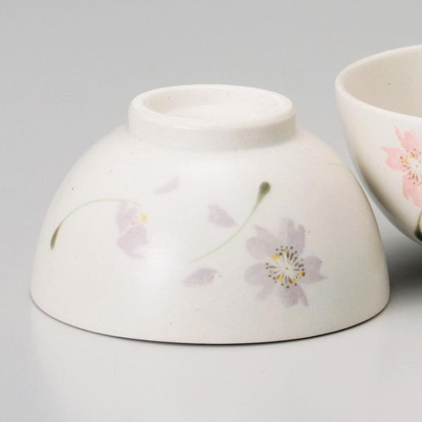 和食器 土物織部花ちらし ブルー 軽量 ご飯茶碗 飯碗 茶碗 おうち うつわ 陶器 日本製 らいすぼーる 軽井沢 春日井 sara-cera