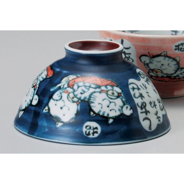 和食器 粉引招き猫青 ご飯茶碗 茶漬け 大盛 飯碗 茶碗 めし 男性 父の日 ねこ 猫 ネコ キャット おうち うつわ 陶器 日本製 らいすぼーる sara-cera 02