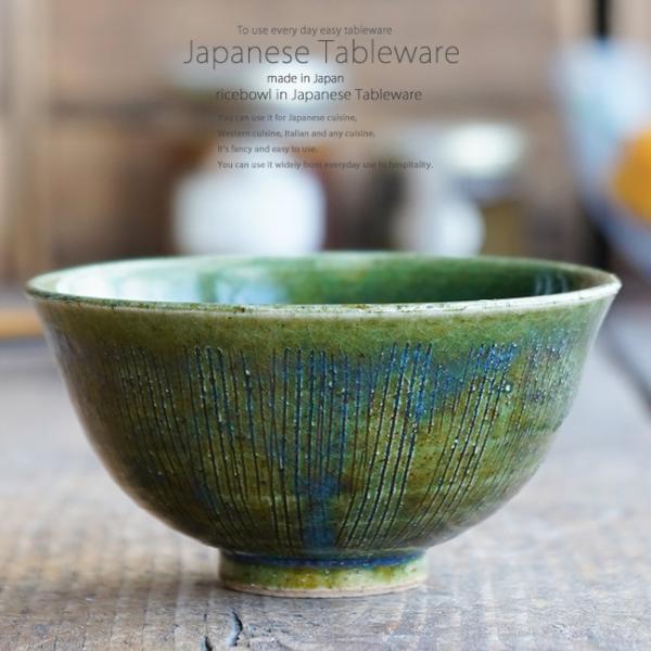 和食器 土物 手造り 織部十草 ご飯茶碗 茶漬け 大盛 飯碗 茶碗 めし 男性 父の日 おうち うつわ 陶器 日本製 らいすぼーる 軽井沢 春日井|sara-cera