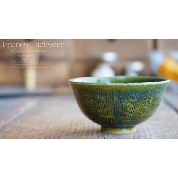和食器 土物 手造り 織部十草 ご飯茶碗 茶漬け 大盛 飯碗 茶碗 めし 男性 父の日 おうち うつわ 陶器 日本製 らいすぼーる 軽井沢 春日井|sara-cera|02