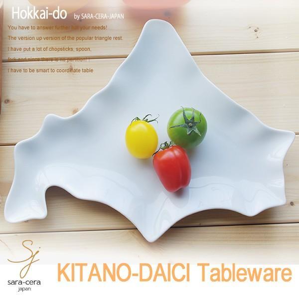 北の大地プレート Hokkaido 北海道 白い食器 ランチプレート 皿 和食器 洋食器|sara-cera