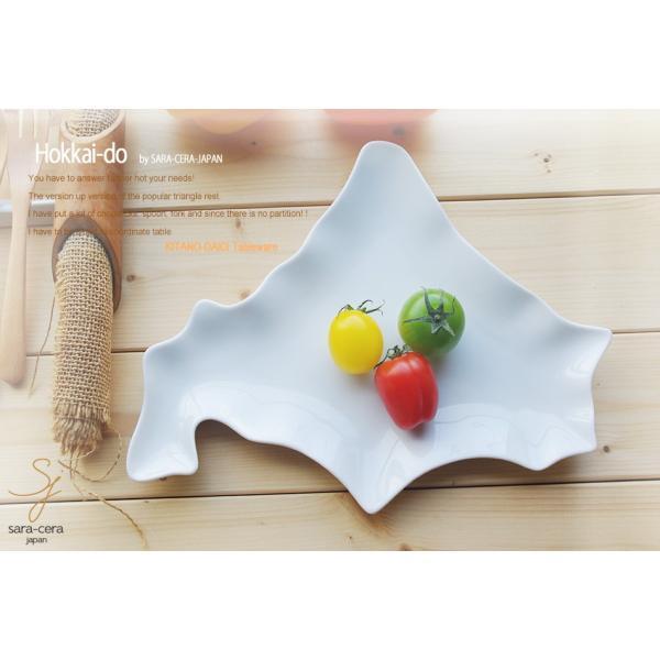 北の大地プレート Hokkaido 北海道 白い食器 ランチプレート 皿 和食器 洋食器|sara-cera|02