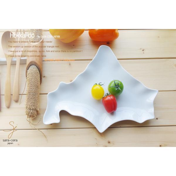 北の大地プレート Hokkaido 北海道 白い食器 ランチプレート 皿 和食器 洋食器|sara-cera|06