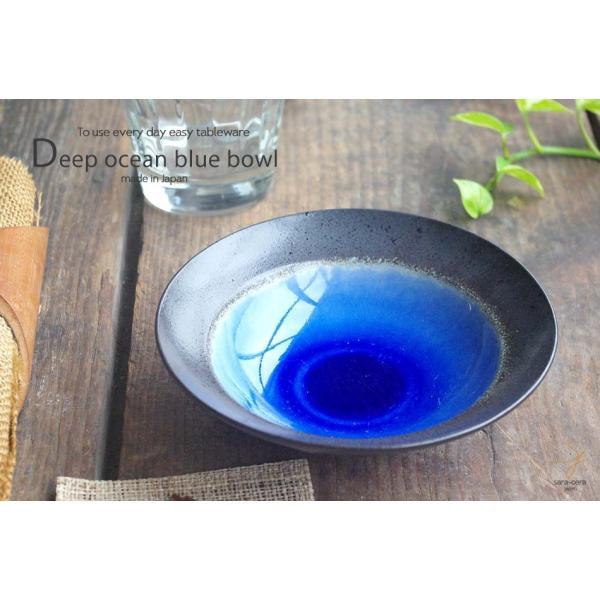 和食器 ラピスラズリ瑠璃色ブルー 和食大好き 碧き深海色の平鉢 16cm おしゃれ ボウル 前菜 サラダ 小鉢 和皿 丸皿 美濃焼 釉薬 和 うつわ おさら|sara-cera|02