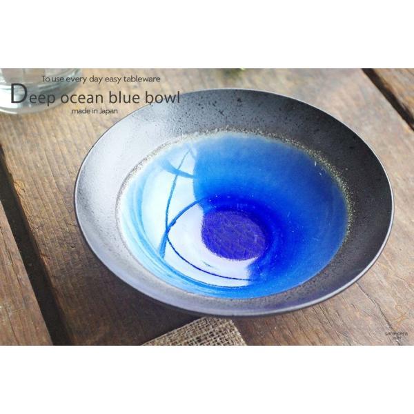 和食器 ラピスラズリ瑠璃色ブルー 和食大好き 碧き深海色の平鉢 16cm おしゃれ ボウル 前菜 サラダ 小鉢 和皿 丸皿 美濃焼 釉薬 和 うつわ おさら|sara-cera|03