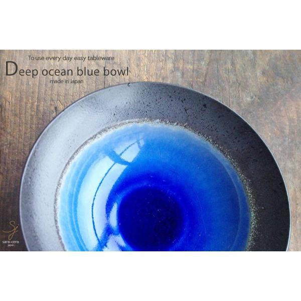 和食器 ラピスラズリ瑠璃色ブルー 和食大好き 碧き深海色の平鉢 16cm おしゃれ ボウル 前菜 サラダ 小鉢 和皿 丸皿 美濃焼 釉薬 和 うつわ おさら|sara-cera|04