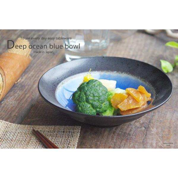 和食器 ラピスラズリ瑠璃色ブルー 和食大好き 碧き深海色の平鉢 16cm おしゃれ ボウル 前菜 サラダ 小鉢 和皿 丸皿 美濃焼 釉薬 和 うつわ おさら|sara-cera|05