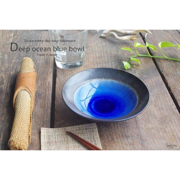 和食器 ラピスラズリ瑠璃色ブルー 和食大好き 碧き深海色の平鉢 16cm おしゃれ ボウル 前菜 サラダ 小鉢 和皿 丸皿 美濃焼 釉薬 和 うつわ おさら|sara-cera|06