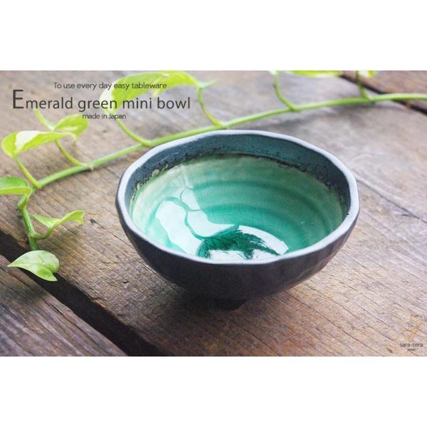 すごいエメラルドグリーンの魅惑 姫胡蝶の三ツ足ボール 和食器 おしゃれ 小鉢 ボウル 和皿 丸皿 美濃焼 和 釉薬 sara-cera 02