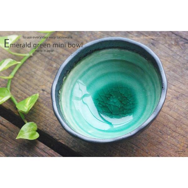 すごいエメラルドグリーンの魅惑 姫胡蝶の三ツ足ボール 和食器 おしゃれ 小鉢 ボウル 和皿 丸皿 美濃焼 和 釉薬 sara-cera 03
