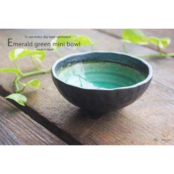 すごいエメラルドグリーンの魅惑 姫胡蝶の三ツ足ボール 和食器 おしゃれ 小鉢 ボウル 和皿 丸皿 美濃焼 和 釉薬 sara-cera 04