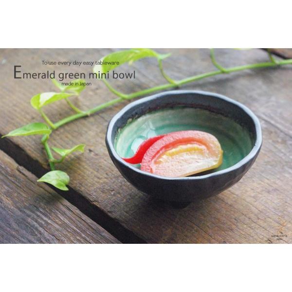 すごいエメラルドグリーンの魅惑 姫胡蝶の三ツ足ボール 和食器 おしゃれ 小鉢 ボウル 和皿 丸皿 美濃焼 和 釉薬 sara-cera 05