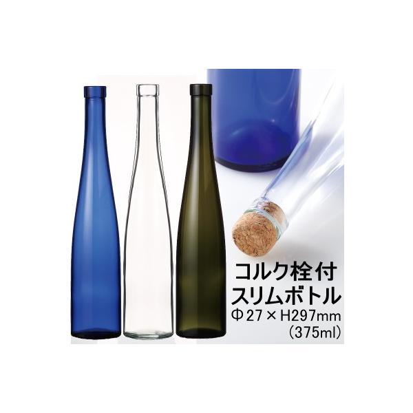 コルク栓付 スリム ボトル 375 Φ27×H297mm(375ml)|sara-lia