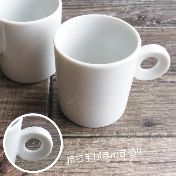 白い食器 まんまるな持ち手のデミコーヒーカップ