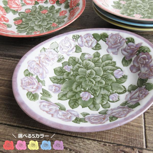 リーフローズオーバルカレー皿5色選択