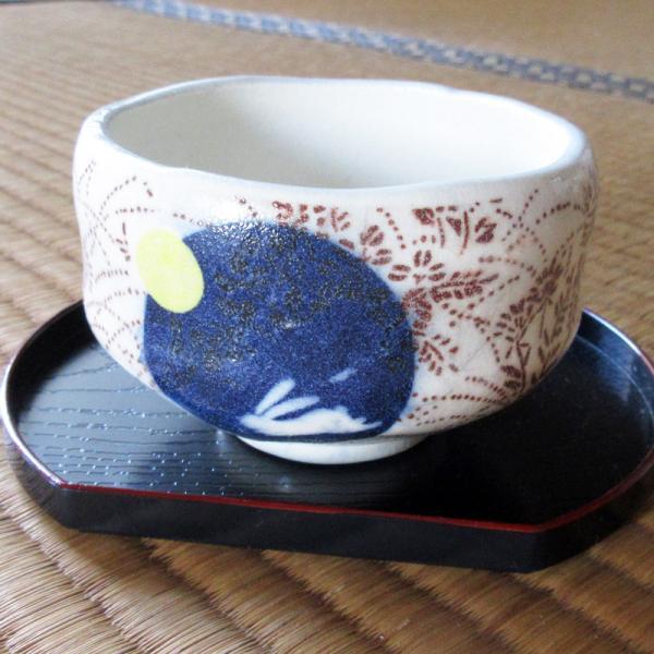 小さい抹茶碗 お月見うさぎ