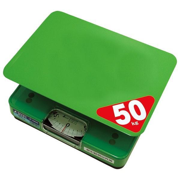 (業務用・上皿はかり)70026 簡易自動はかり ほうさく 50kg(入数:1)