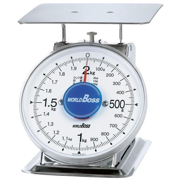 (業務用・上皿はかり)中型ステン上皿自動秤 SA-500S 500gワールドボス サビない(入数:1)