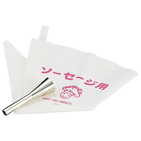 (業務用・肉用品)ソーセージ用口金セット No.3100ウインナー用(絞り袋付き)(入数:1)